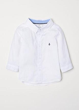 Рубашка для мальчика тм h&m.