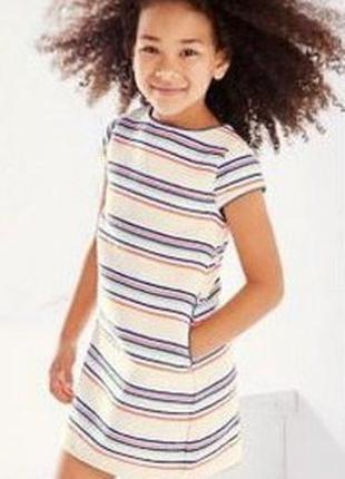 платье нарядное 8 лет некст