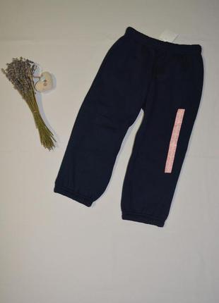 Спортивные брюки для мальчика размер 3 года