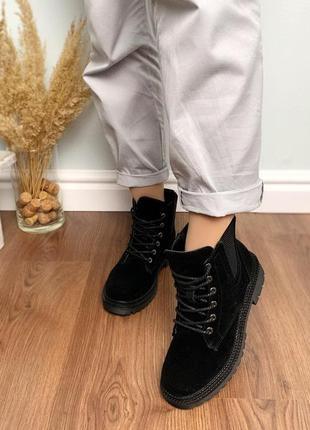 Стильные замшевые ботиночки