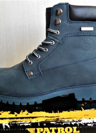 Ботинки patrol размер 43