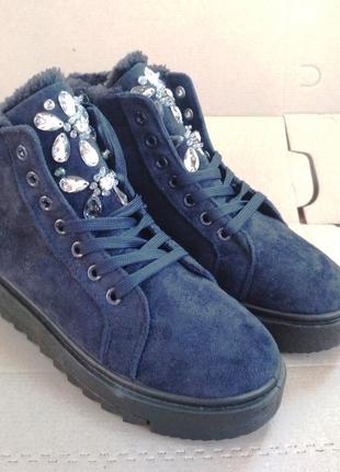 Модные зимние ботинки