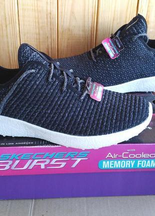 Модные новые удобные кроссовки skechers bust air cooled memory...