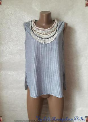 Фирменная zara блуза со 100% хлопка в мелкие полоски и кружевн...