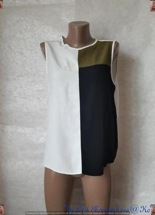 Фирменная new look нарядная вискозная сдержанная блуза в три ц...