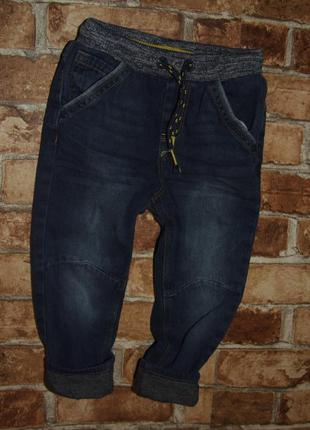 джинсы 2 - 3 года мальчику на подкладке