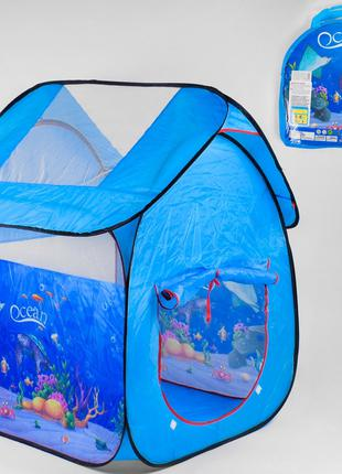 Детская палатка Океан 112 102 114 см
