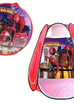 Палатка Человек паук 120 на 110 на 110 см