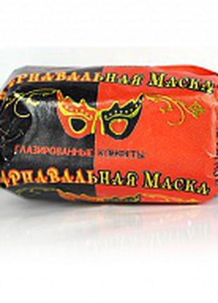конфеты Карнавальная маска