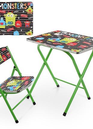 Детский складной столик со стульчиком A19-MONST