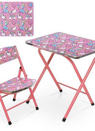 Детский складной столик со стульчиком A19-UNI
