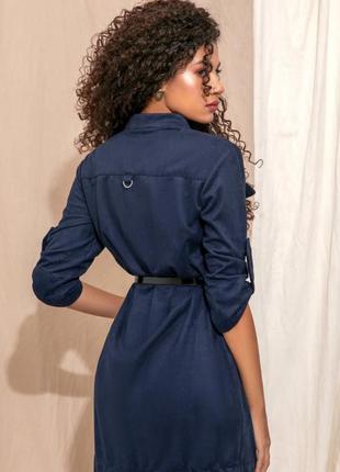 Платье-рубашка под пояс темно-синее