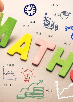 Решу задания по математике