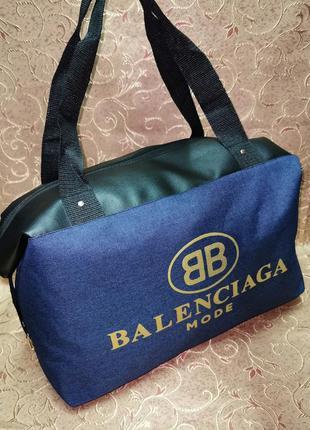 Обалденная спортивная сумка! разные цвета!