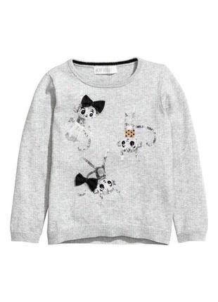 Джемпер свитерок реглан кофта