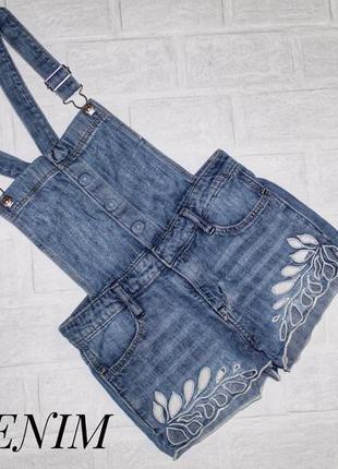 Супер комбез джинсовый