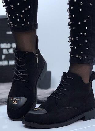 Замшевые демисезонные ботинки на низком ходу в стиле balenciag...