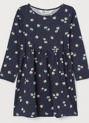 H&m платье на девчоку на 6-8 лет