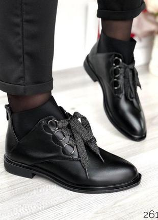 Ботинки демисезонные с эластичным верхом 40р-25,5 см