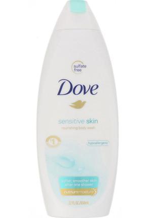 Dove, Гель для душа Sensitive Skin, 650 мл, официальный сайт, ...