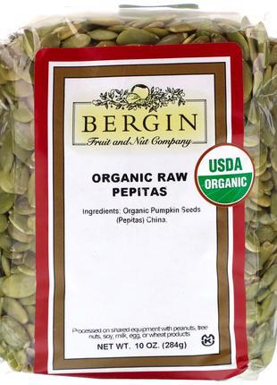 Bergin Fruit and Nut Company, Органические сырые пепиты, 10 ун...