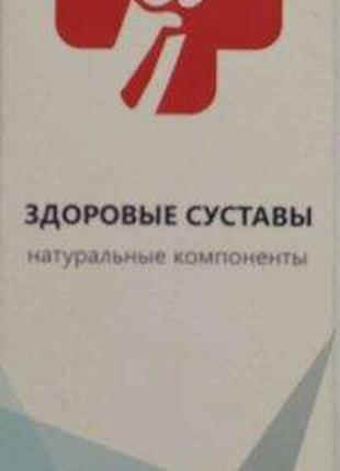 Artrolife - Крем для суставов (Артролайф), официальный сайт, 1...