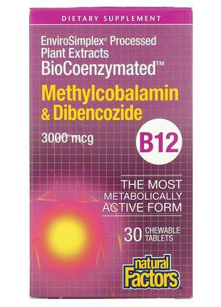 Natural Factors, BioCoenzymated, B12, метилкобаламин и дибенко...