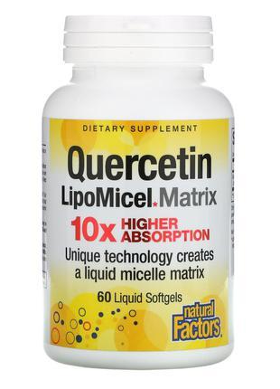 Natural Factors, кверцетин, в мицеллярной форме LipoMicel, 60 ...