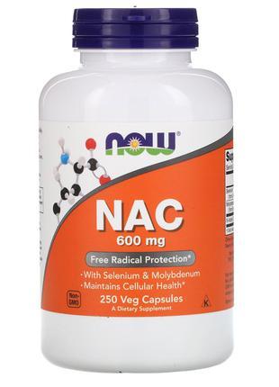 Now Foods, NAC (N-ацетилцистеин), 600 мг, 250 растительных капсул