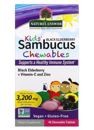 Nature's Answer, Kid's Sambucus Chewables, Black Elderberry + ...
