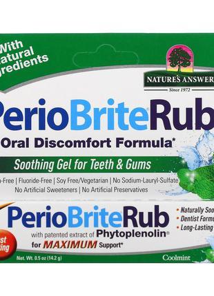 Nature's Answer, PerioBriteRub, успокаивающий гель для зубов и...