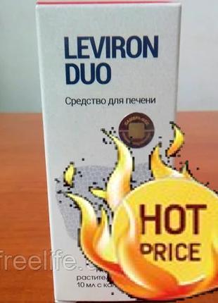 Левирон Дуо Leviron Duo капли для очищения печени, официальный...