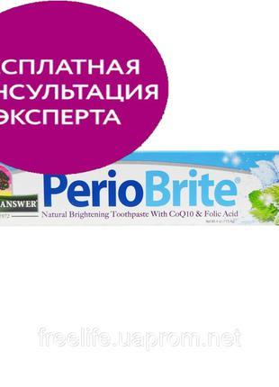 Nature's Answer, PerioBrite, натуральная отбеливающая зубная п...