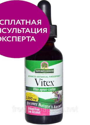 Nature's Answer, Витекс, с низким содержанием спирта, 2000 мг,...