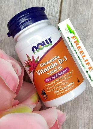 Now Foods, Chewable Vitamin D-3 (жевательный витамин D-3, с на...