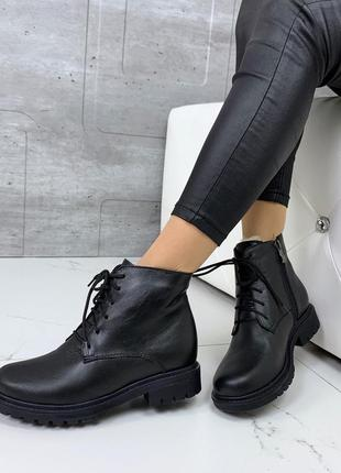 ❤ женские черные зимние кожаные ботинки полусапожки ботильоны ...