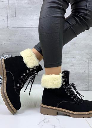 ❤ женские черные зимние ботинки полусапожки ботильоны на меху ❤