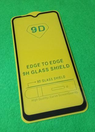 Защитное 5D стекло Samsung A105 Galaxy A10 (2019) черное