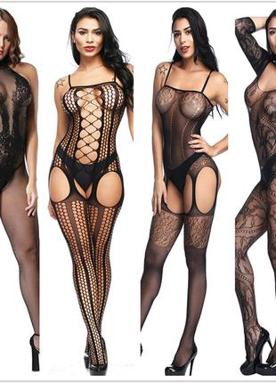 Эротические комплекты белья, боди, сетка, чулки интим все размеры