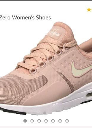 Кроссовки Nike Air Max Zero