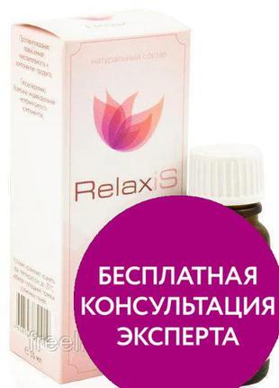 RelaxiS Капли для борьбы со стрессом, бессонницей и депрессией...