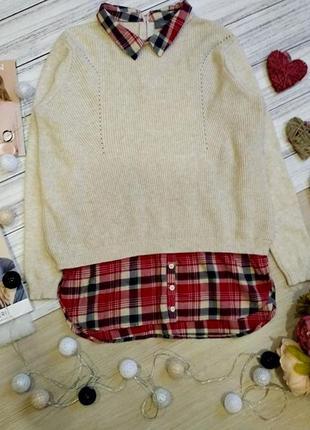 Крутой свитер в косы с рубашкой обманкой размер l-xl