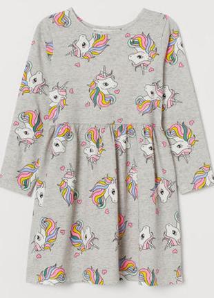 H&m платье с единорами на девочку на 4-6 лет