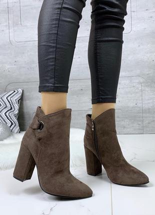 ❤ женские  весенние деми ботинки полусапожки ботильоны на флисе ❤