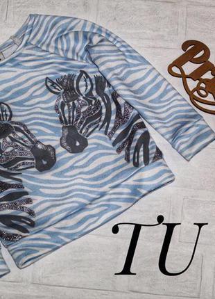 Реглан с зебрами