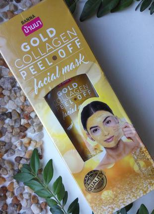 Тайская маска-пленка с золотом и коллагеном gold collagen peel...