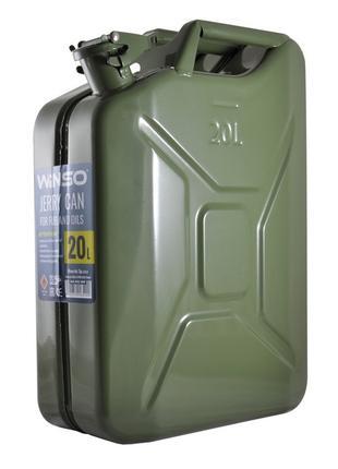 Канистра для бензина 20л и для масла металлическая Winso (165 ...