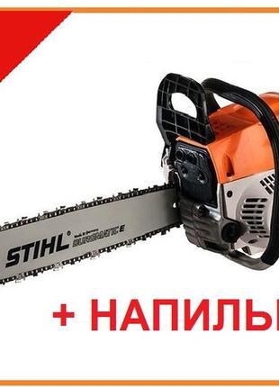 Бензопила Цепная STIHL MS 362 Мощная пила 3,5 кВт Киев Днепр Захо