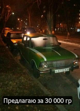 Москвич 412 иж .1981года