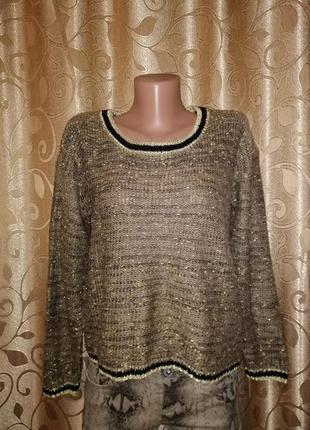 ✨✨✨очень красивая женская кофта, джемпер, свитер katsumi🔥🔥🔥